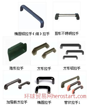 厦门管状拉手厂家,方形拉手,方形长拉手,方形铝拉手,批发