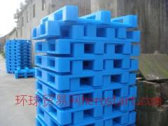川字型塑料托盘1250 烟草行业专用塑料托盘