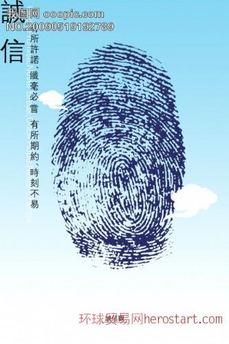惠州报税  补账  查账  做账  金源会计优选