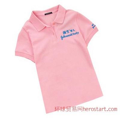 上海文化衫.上海T恤衫 上海广告衫 POLO衫