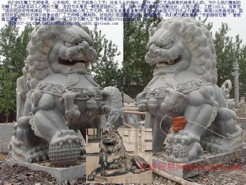 石狮子:北京狮、迎宾狮,招财狮,镇府门狮