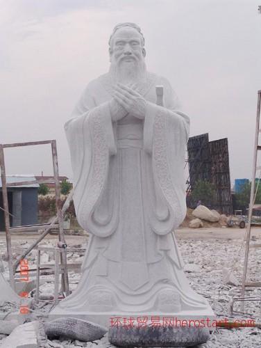 至善石雕孔子像,孔子像价格,孟子圣贤雕塑