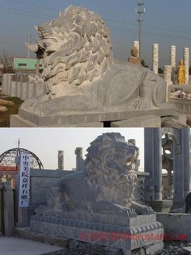 石雕高法院门狮,石狮子,香港汇丰银行狮