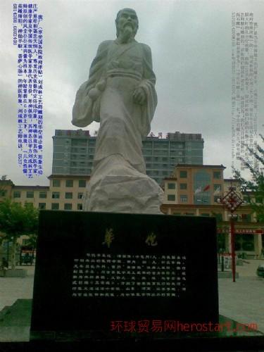 医圣药王名医雕像,石雕华佗,孙思邈,扁鹊,张仲景李时珍,葛洪,白求恩,南丁格尔像,等古今中外名人雕像