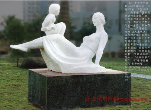 母爱雕塑,人口文化计生雕塑,石雕母子乐