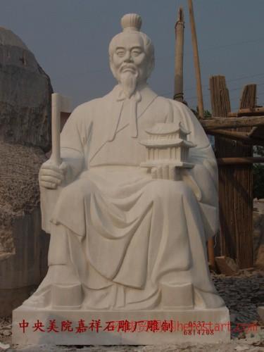 石雕鲁班像,鲁班文化柱,老子墨子孔子寿星毛泽东
