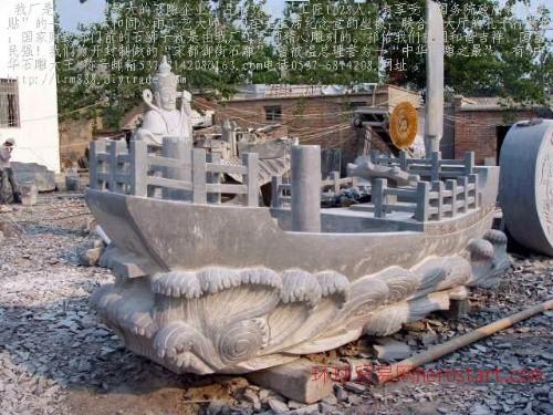 石舫石雕石船,石雕船,石雕宝船,景观石船雕刻,园林景观船
