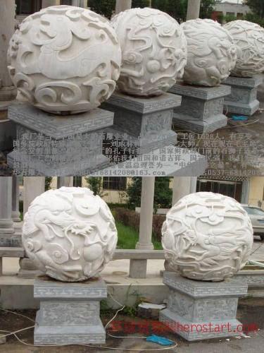 石雕地球,球雕石雕球,车止球,龙球石球,龙凤球广场石雕等城市景观文化广场石雕