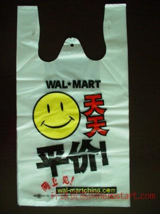 咸宁市塑料包装