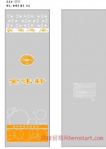 芜湖市塑料包装18919684491