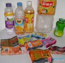 芜湖热收缩膜包装袋