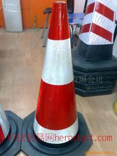 交通安全设施方锥、塑料路锥