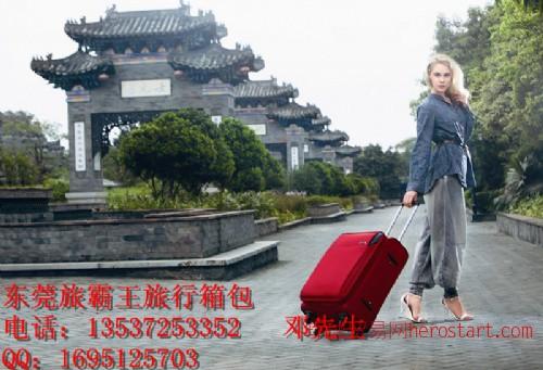 旅霸王旅行箱包拉杆箱登机箱拉杆袋休闲包公文包