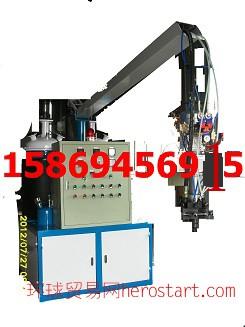 聚氨酯設備 二手聚氨酯發泡機 聚氨酯低壓發泡機