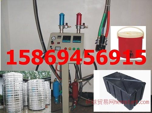 冰桶保温聚氨酯发泡机 冷藏车灌注发泡机 浮箱填充发泡