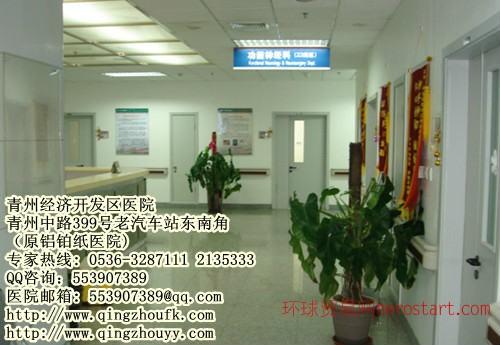 青州包皮过长的治疗方法一一包皮手术的佳时间