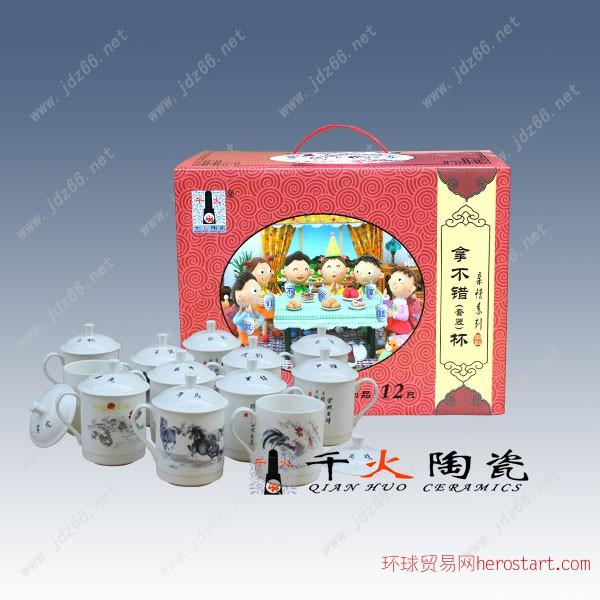 供应拿不错杯,创意礼品茶杯定做,景德镇茶杯厂家