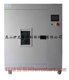 一立方米甲醛检测气候箱(EXC-F1000P/S)