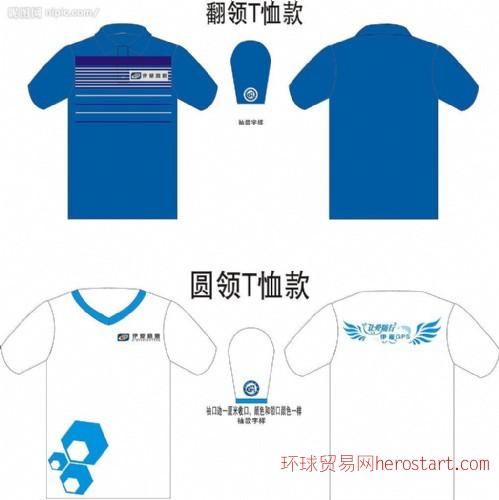短袖长袖 T恤定制 广告衫