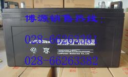 太阳能蓄电池 风力蓄电池 各种蓄电池 工厂直销蓄电池