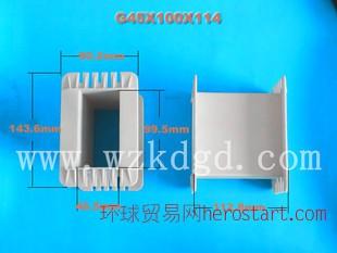 电抗器骨架G45X100X114