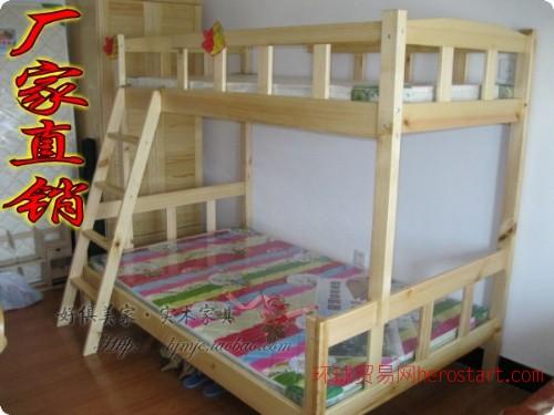 上下子母床/青少年儿童学生实木家具/纯实木环保床/包邮
