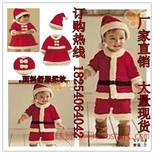 2014圣诞服装 儿童 演出服装 表演服装 摄影服装 圣诞老人