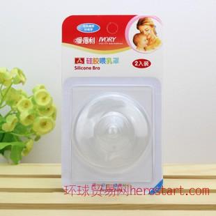 爱得利C04 喂乳罩 婴儿硅胶喂奶罩 2个装 婴儿用品