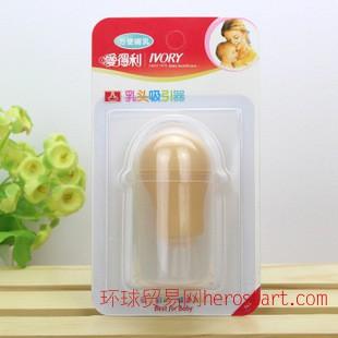 省内满1千包快递 爱得利F62 孕产妇乳头PP吸引器凹陷按摩用品