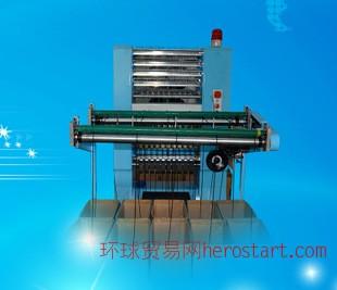 宁珊自动针织带机产量高操作简便针织机械