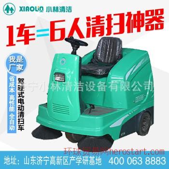 环卫车垃圾清扫系列产品厂房仓库清洁系列扫地设备厂家价格