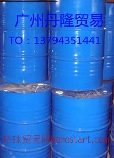 脱脂剂(上海、江苏) 上海、江苏