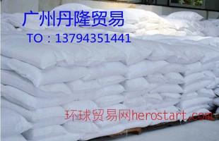 超细方解石粉(325-7000目)