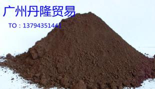 原厂优质氧化铁棕G313#