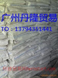 高质拉丝粉(诚信通主推产品)