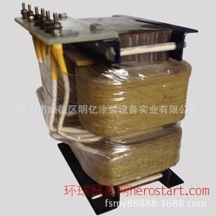 UV灯固化变压器 UV专用变压器