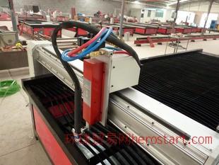 碳钢金属等离子切割机 普通板高精度切割机 切割镀锌板
