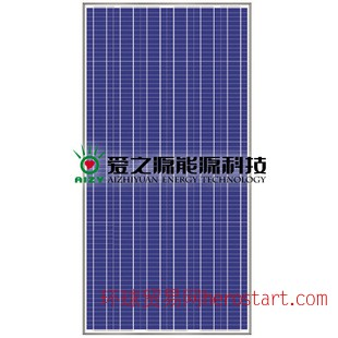 爱之源太阳能电池板280W 全新多晶 家用发电系统 充12V蓄电池