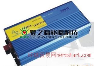 正弦波 12v转220v太阳能风能车载逆变器 太阳能逆变器转换器800W