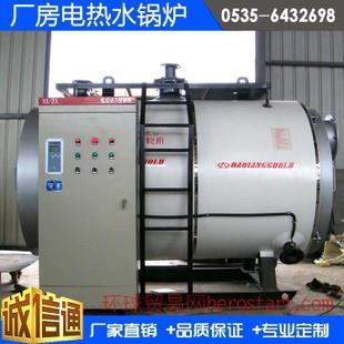 工业厂房采暖电热水锅炉 车间供暖电加热热水锅炉 自动智能温控