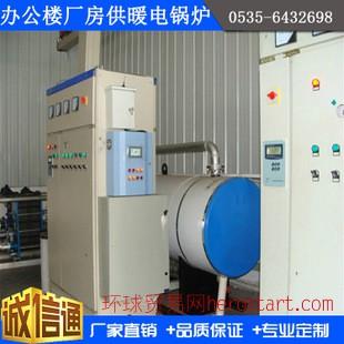 办公楼厂房供暖电锅炉 无烟环保节能取暖电锅炉 常压取暖生活锅炉