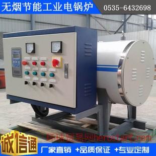 无烟节能电锅炉 蓄热式工业民用电热水锅炉 卧式供暖供热水电锅炉