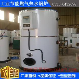 工业节能燃气热水锅炉 立式常压燃气热水锅炉 工业燃气热水机组