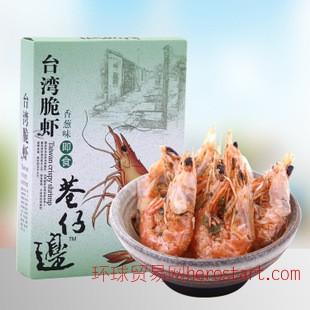 香葱味脆虾干 虾类干制品 水产加工品 脆虾 台 湾食品 进口