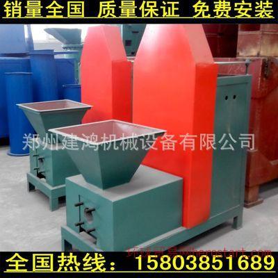 木炭机,碳粉制棒机/机制木炭挤出机/木炭生产线型煤设备