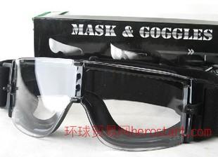 X800风镜/护目镜(防雾,配透明/黄色/灰色三种镜片套装)