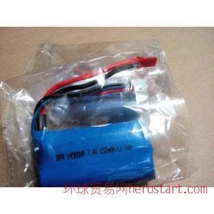 司马航模遥控飞机配件 遥控飞机电池组 遥控飞行器机身充电电池组