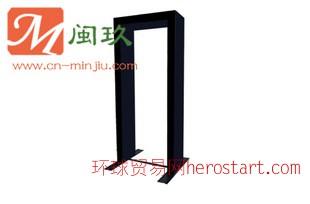 MJJY-I003 便携式安检门车站安检门