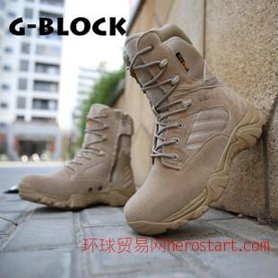 韩国GREEN BLOCK沙漠作战靴我是特种兵军靴防水防滑防穿刺
