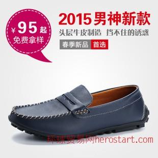 2015春季新款真皮豆豆鞋男士休闲男鞋子时尚潮流懒人驾车单鞋